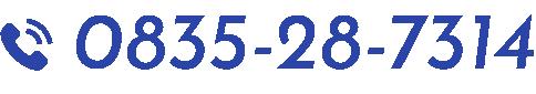 0835-28-7314